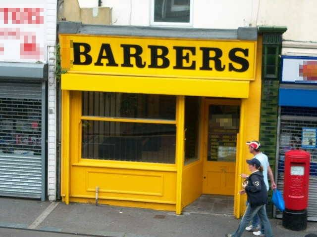 Freehold Barbers Shop for Sale - Image 1