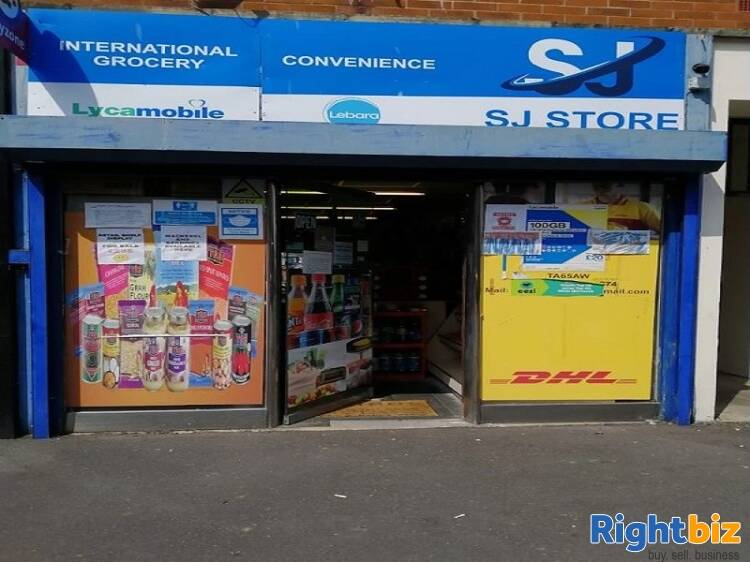 Well Established Convenience Store For Sale - Image 1
