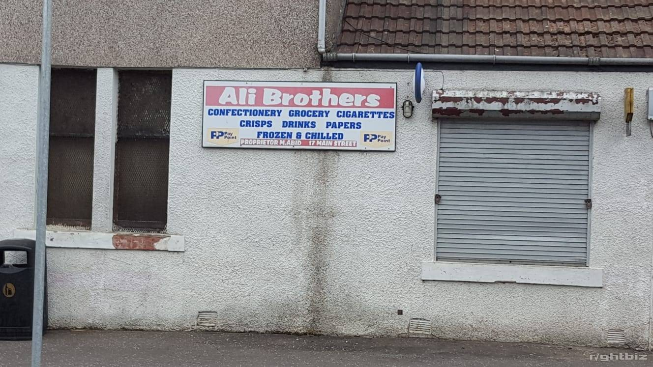 convenience store located in village of Stoneyburn in West Lothian Scotland - Image 4
