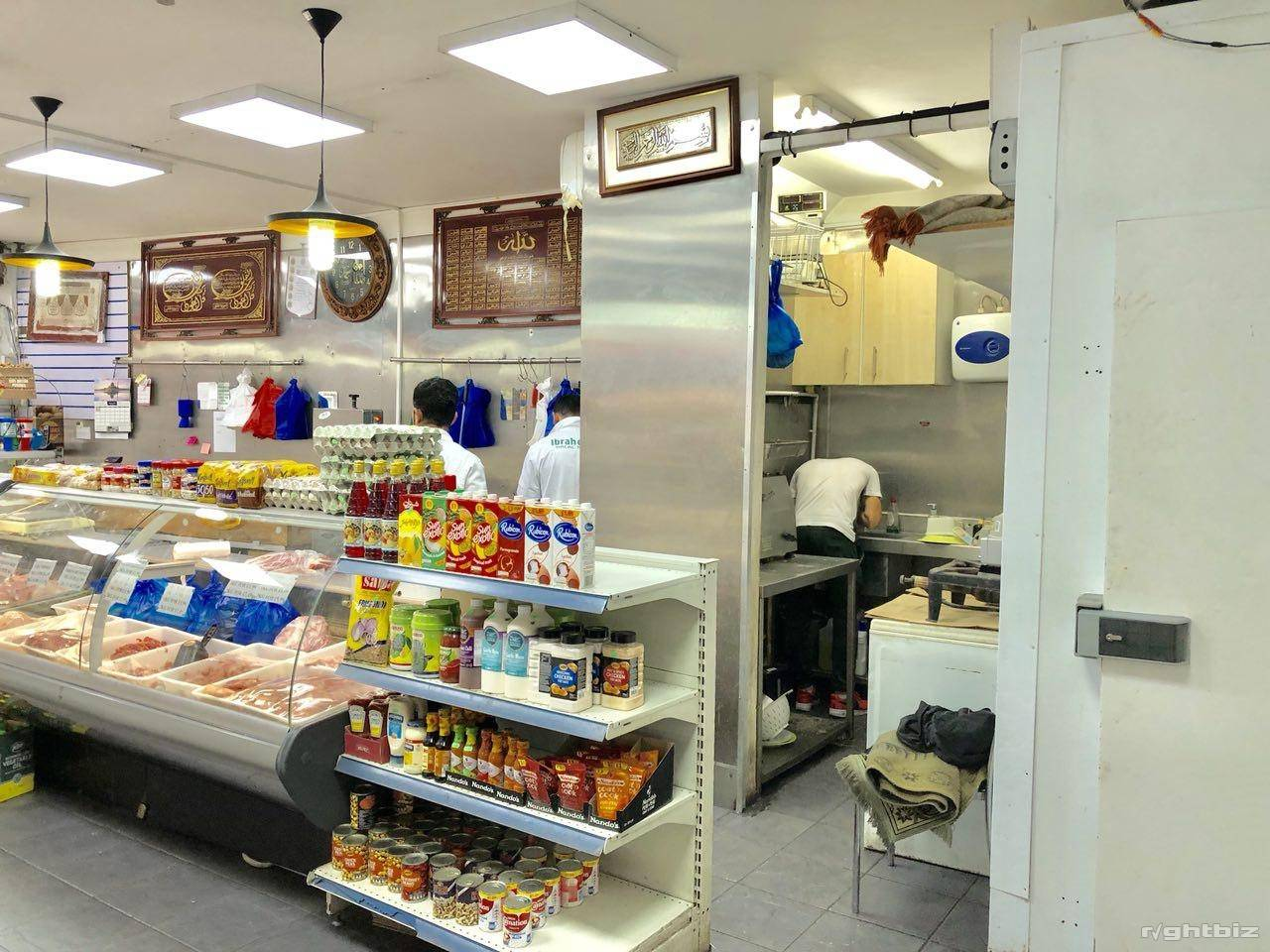 Halal Meat Shop Running Business For Sale in Ilford - Image 4